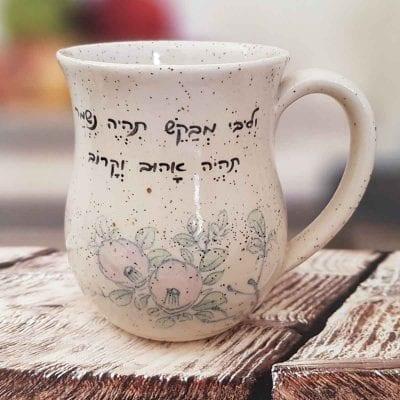 יְלָדִים – כוס חיבוק
