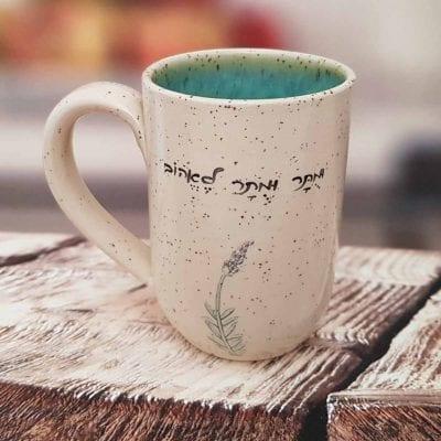 הַאֻמְנָם – כוס פינוק