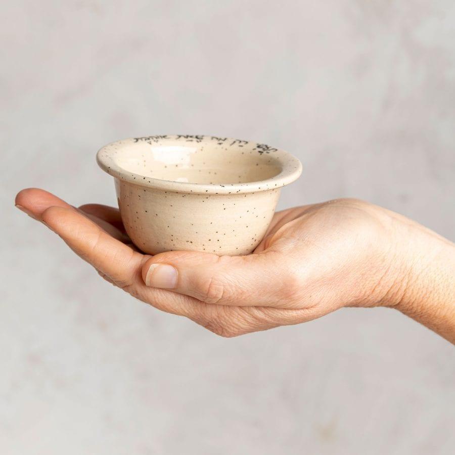 קערית חופן מקרמיקה בעבודת יד | רחלי אלון - כלים אומרים שירה