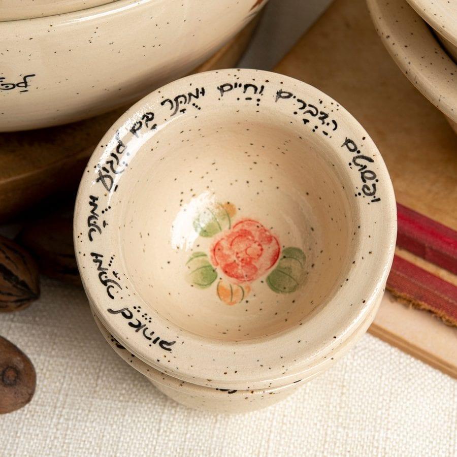 האומנם - קערית חופן מקרמיקה בעבודת יד   רחלי אלון - כלים אומרים שירה