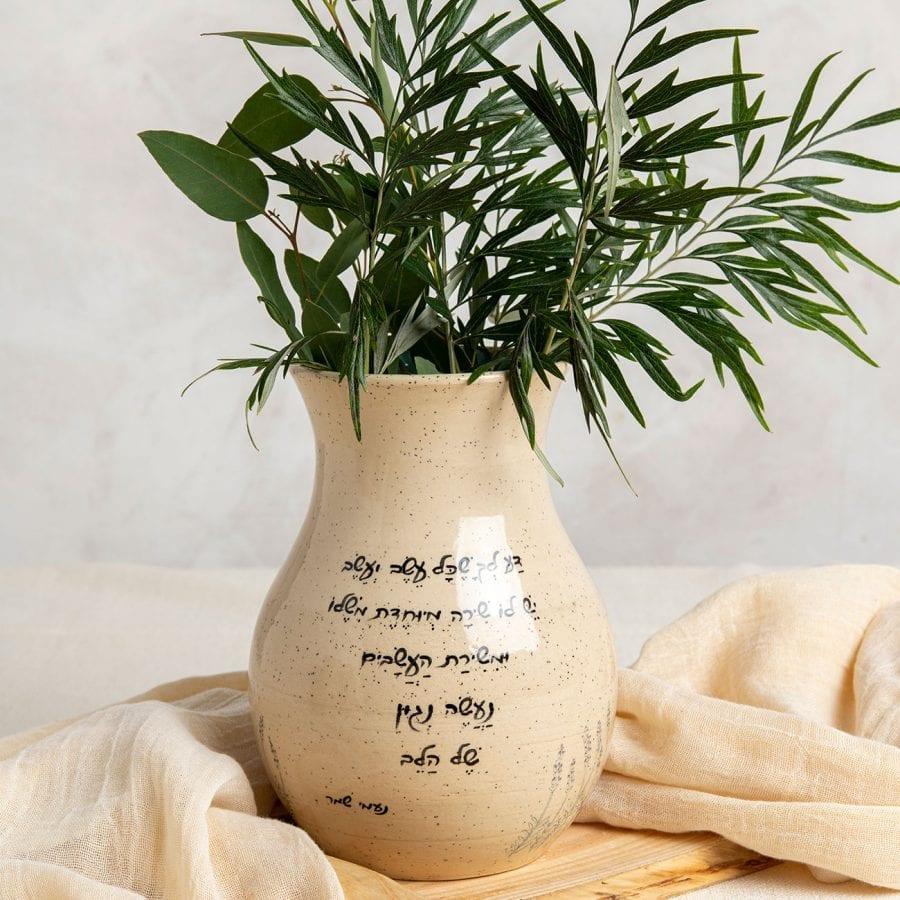 שירת העשבים - אגרטל מקרמיקה בעבודת יד   רחלי אלון - כלים אומרים שירה