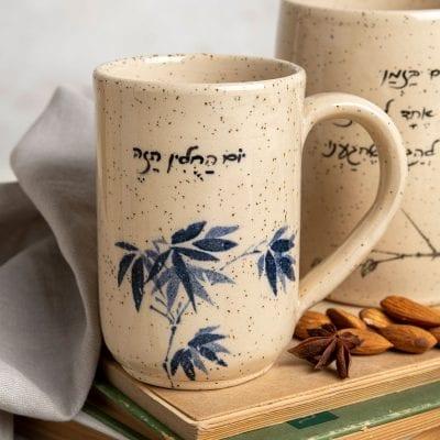 שִׁיר שֶׁל יוֹם חֻלִין – כוס פינוק