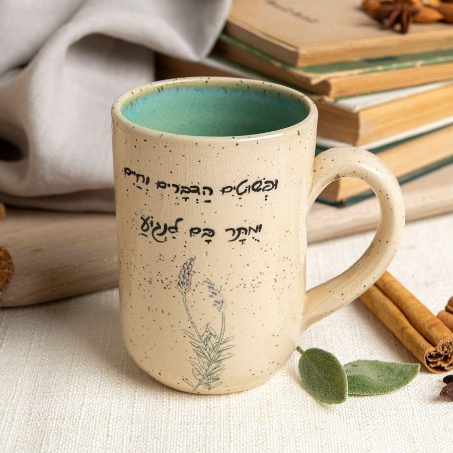 האומנם - כוס פינוק מקרמיקה בעבודת יד | רחלי אלון - כלים אומרים שירה