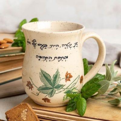 אֲנִי גִּיטָרָה – כוס חיבוק