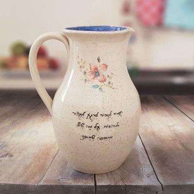 לִפְנֵי שֶׁיִּגָּמֵר – קנקן שתיה