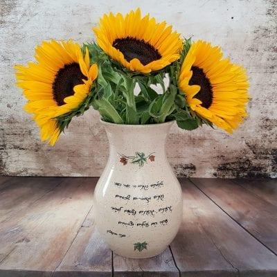 נִגּוּנִים – אגרטל פרחים