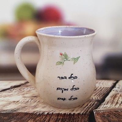 מתקרבת – כוס חיבוק