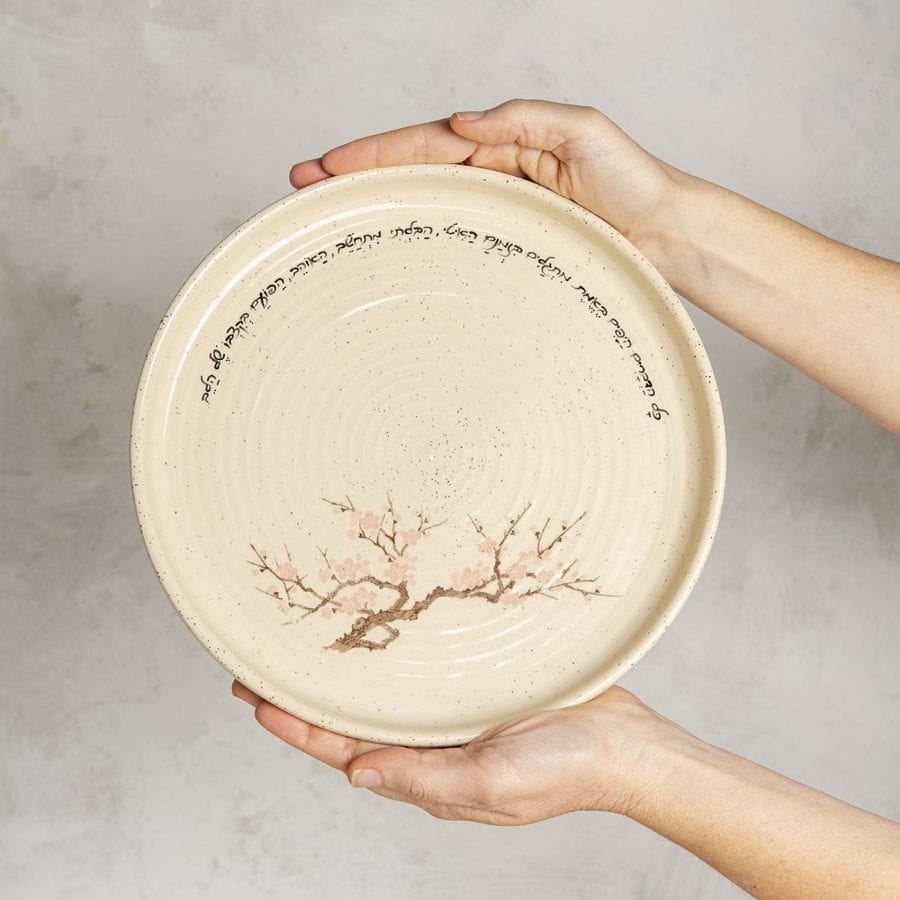 כל הדברים היפים באמת - צלחת שפע מקרמיקה בעבודת יד   רחלי אלון - כלים אומרים שירה